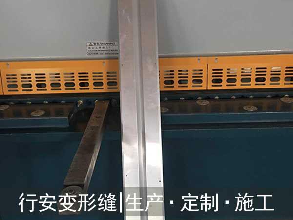 广州变形缝厂家低价批发