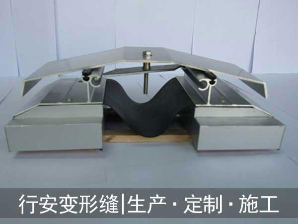 惠州变形缝厂家低价批发