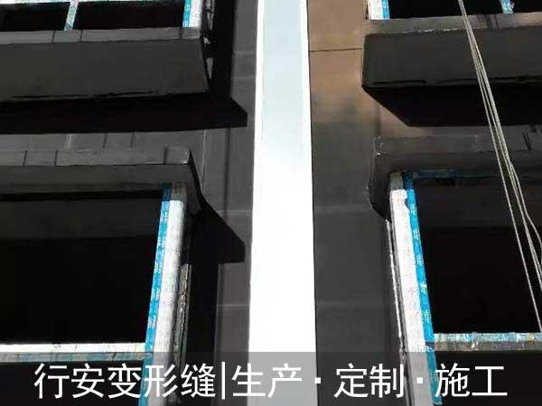 荆州变形缝