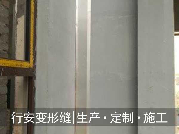贺州变形缝厂家
