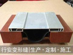 桂林屋面变形缝_铁皮外墙变形缝来电咨询